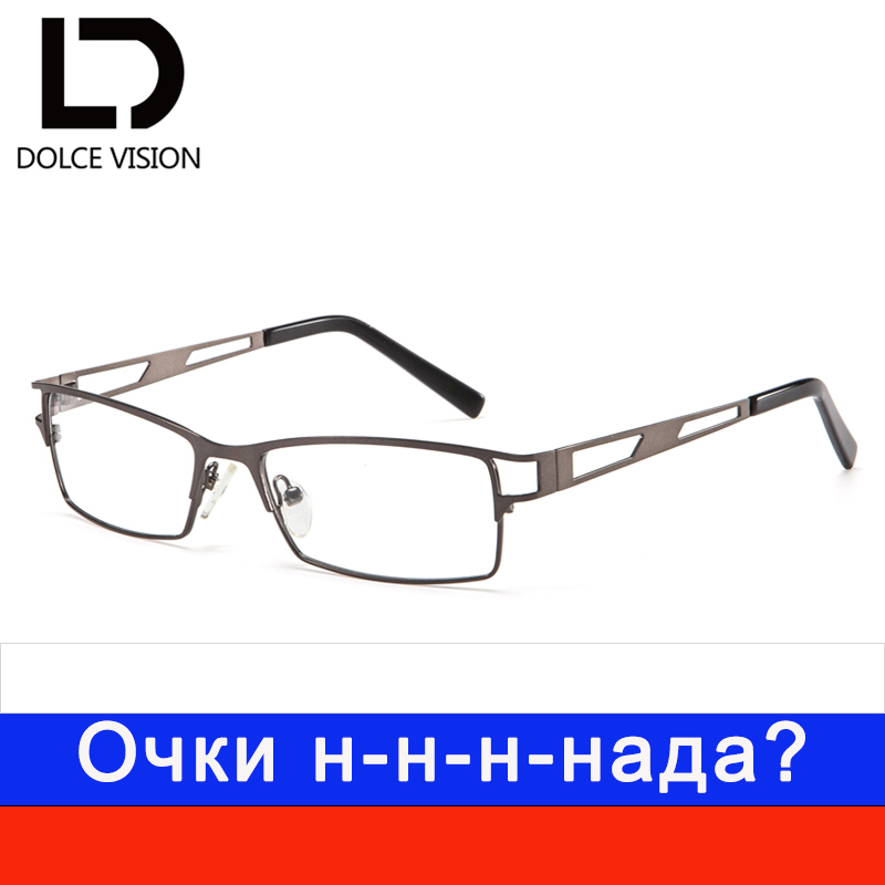 DOLCE VISION Classic Business Optical Glasses Metal Hollow Out Frame Clear Lens Men Myopia Glasses Eyewear Frame Spectacles Male