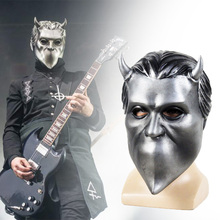 Ghost BC Rock Roll Band Cosplay Mask Nameless Ghoul Costume Props Helmet Adult Ghost B.C.