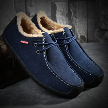 Warm winter Fashion high quality Plush Comfortable Male Casual Shoes Men Lace-up Sneakers Cheap Zapatos The New Blue Black Brown