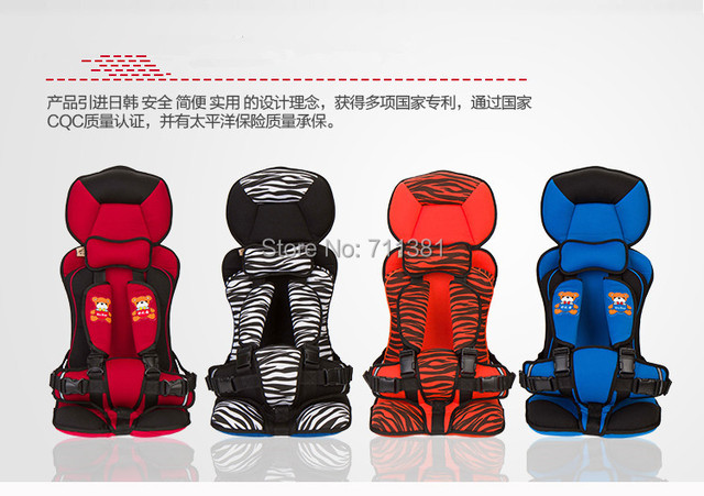 Baby Car Safety Seat Cover For Weight 9 30KG Kids 5 Points Harness