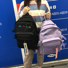Japanese Harajuku School Bag Fashion Ins