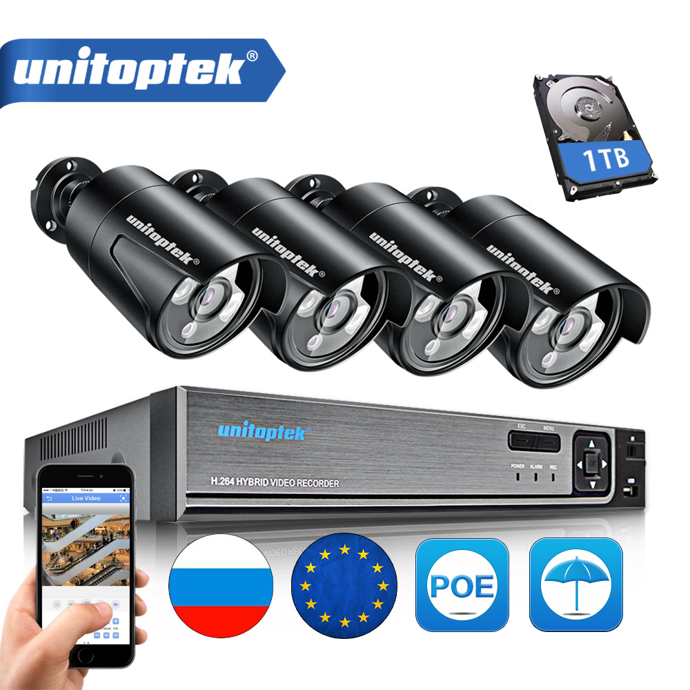 4CH 1080P POE NVR Kit Security CCTV Camera System 4Pcs 1.0MP 720P Outdoor IP Camera POE Video Surveillance Set APP P2P Cloud 2 0m 4pcs cloud