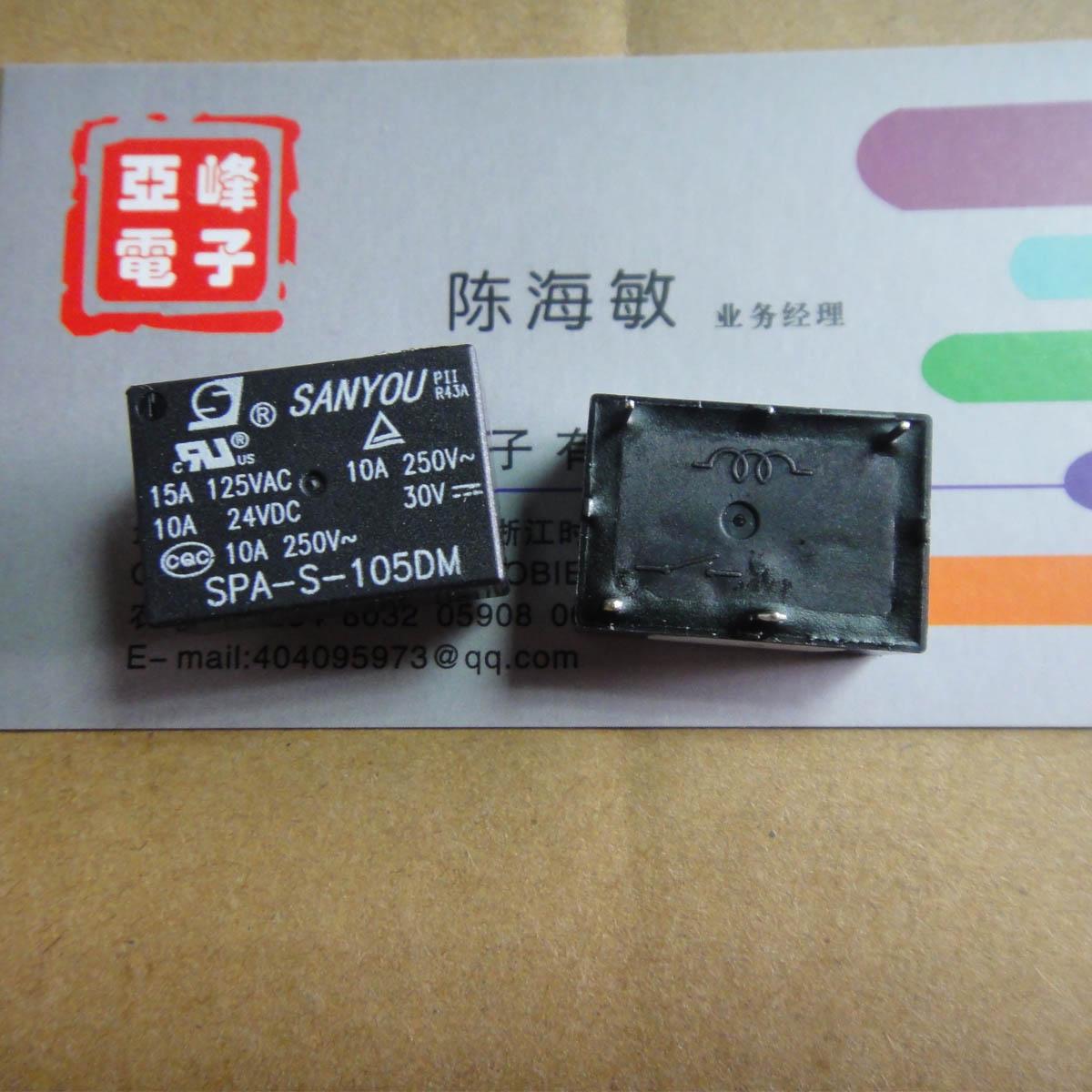 1pcs HRS4H-S-DC24V New Genuine 5Pins Relay 24VDC