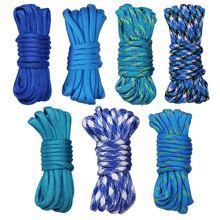 7 шт синий Паракорд браслет шнур парашютный безопасная веревка
