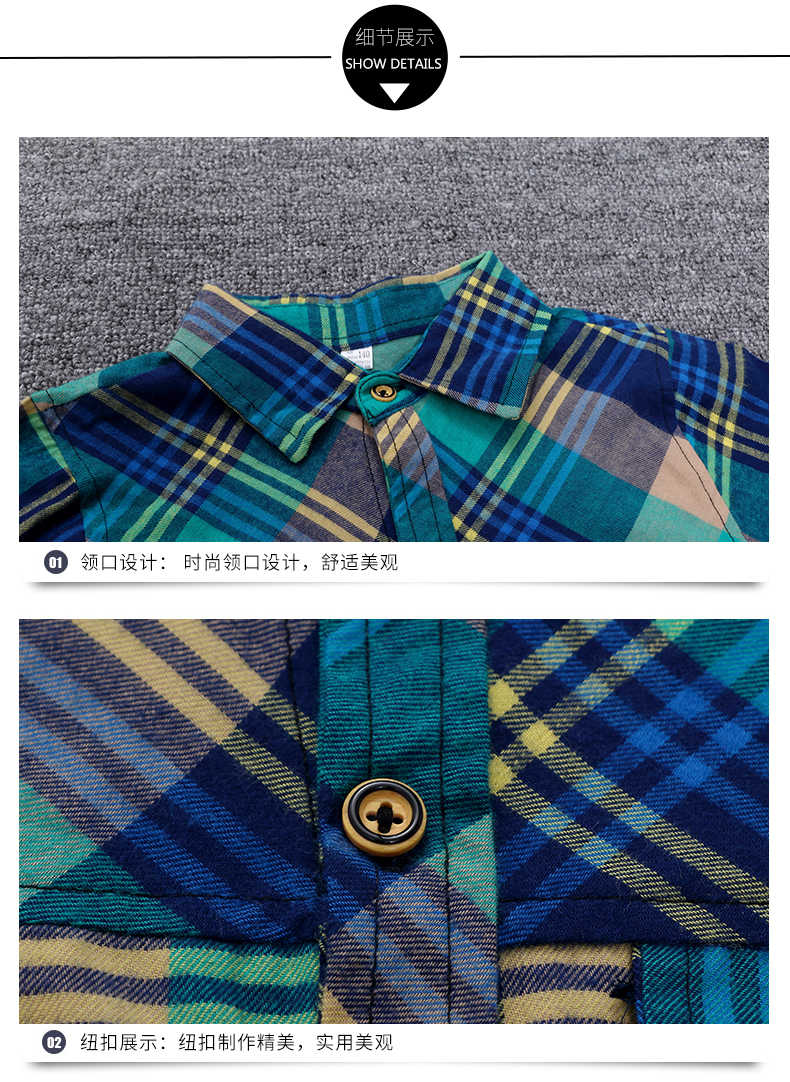 7ccf06b4498bb 2017 New Arrival Boys Summer Style Brand Plaid Shirts Kids Cotton British  style Clothes Boys Short Sleeves Casual Shirts