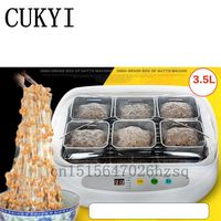 CUKYI Automatic Electric Household Natto Maker Multifunctional Yogurt Tempeh Pickle Rice Wine Machine 3 5L Big