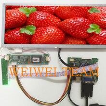LQ123K1LG03 12,3 дюймов ЖК-панель экран+ HDMI+ VGA+ 2AV ЖК-контроллер плата привода 1280*480