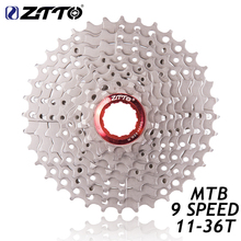 цены на MTB Mountain Bike Bicycle Parts 9 s 27 s Speed Gold Golden Freewheel Cassette 11-36T for Parts M370 M430 M4000 M590 M3000 slx k7  в интернет-магазинах