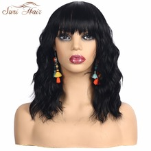 цена на Suri Hair 16 inches Synthetic Curly Wigs for Women African American with bangs short Black Wigs cosplay fake hair Heat Resistant