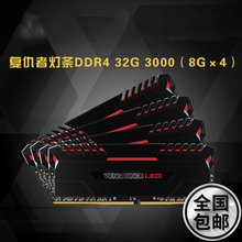 CMU Breath Light Desktop Memory 32G DDR4 3400 8G Single * 4 Set