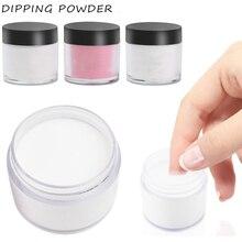 10 ml/box新白、クリア、ピンク、ヌード浸漬粉末dip爪パウダーなしランプ硬化速乾性ネイル浸漬粉末、3色