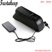 250 w 24v 25ah ebike batterie dolphin estilo 24 volts bateria de íon de lítio para bicicleta elétrica com carregador