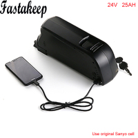 250W 24V 25AH eBike Batterie Dolphin style 24volt lithium ion Battery for Electric Bicycle with charger For Sanyo cell