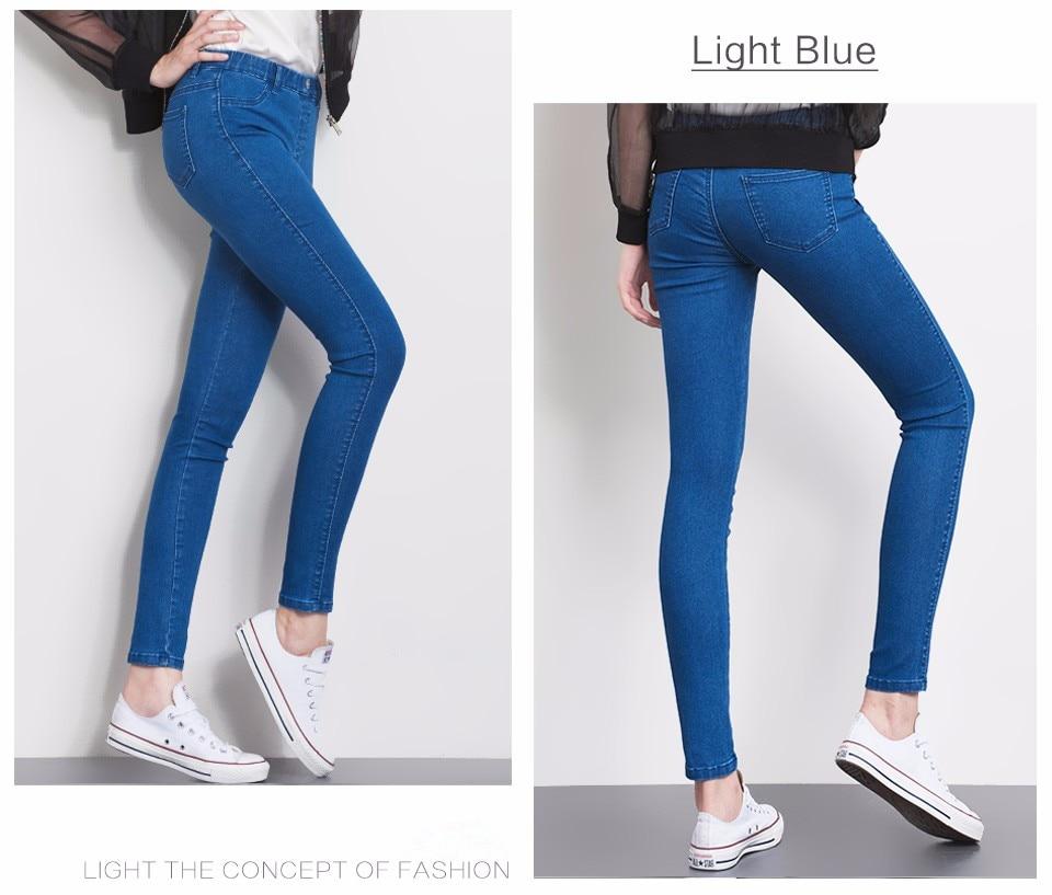 Women Plus Size Casual Slim Stretch Cotton Denim Jeans Blue black 34