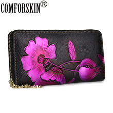 COMFORSKIN High Quality Cowhide Leather Long Flower Style Wallet New Arrivals Large Capacity Multi-Card Bit Ladies Zipper Purse
