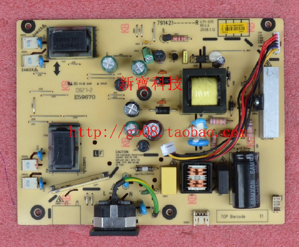 Free Shipping>Original  V173B  V173 pressure plate ILPI-076 power supply board-Original 100% Tested Working free shipping original 100% tested working vx1932wm led drive plate ilif 076 491311300100r motherboard