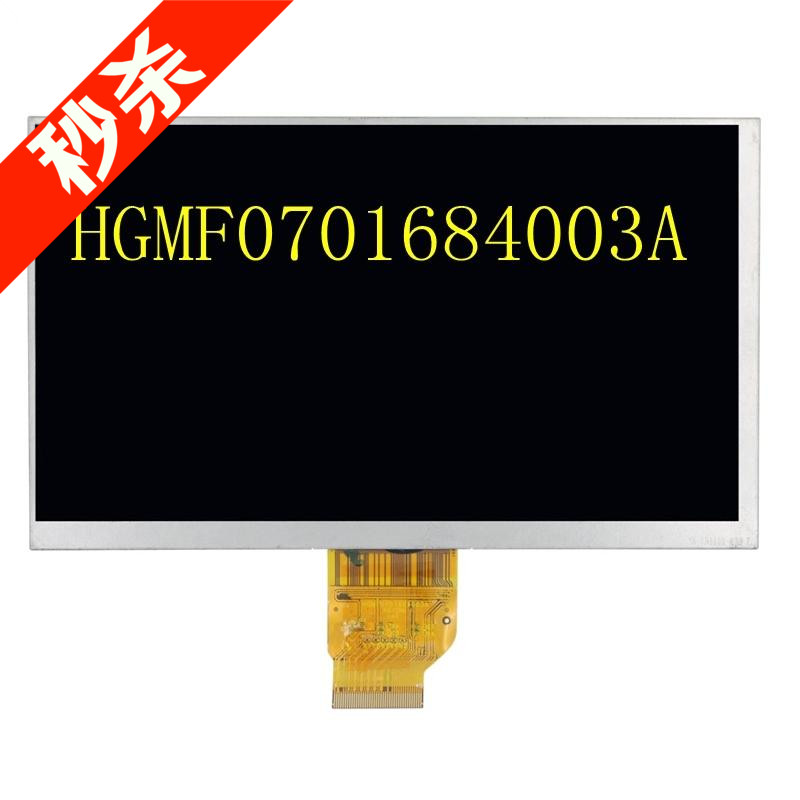 free shipping New original New original 7-inch 40PIN high-definition LCD screen HGMF0701 ...