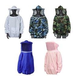 Apicultor terno apicultura terno de proteção roupas jaqueta prática proteção apicultura vestuário véu vestido com chapéu equipar terno