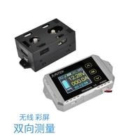 Wireless Color Display Multi Display DC Digital Display Voltage Ammeter Power Meter Battery Capacity Table