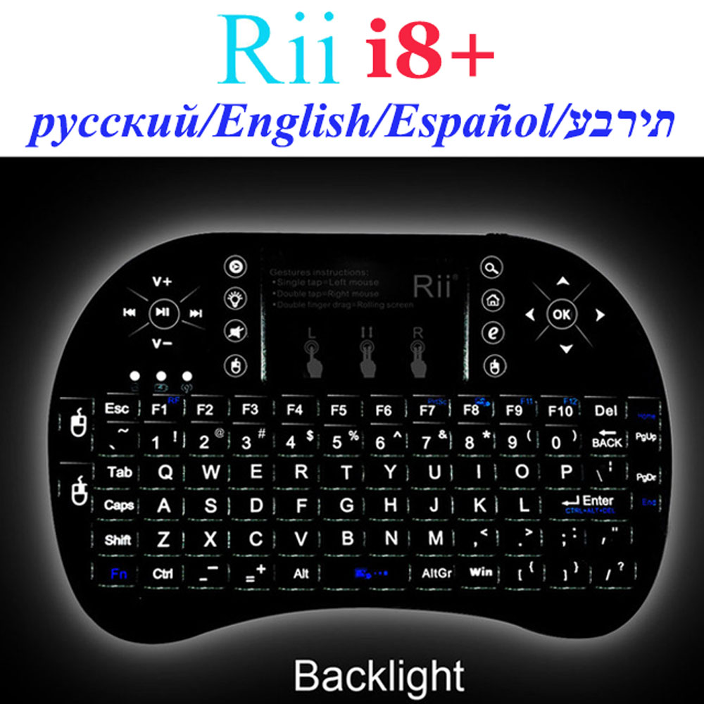 Rii i8+ 2.4G Air Mouse Wireless Keyboard English/Hebrew/Russian/Spanish Backlit Keyboard Remote Controller for TV BOX/Mini PC