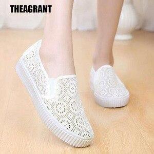 THEAGRANT Platform White Shoes