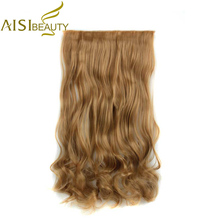 AISI BEAUTY 24″ 120g 5 Clips in One Piece Synthetic High Temperature Fiber False Hair Extensions for Women