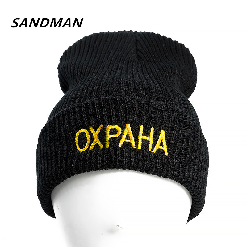 SANDMAN High Quality Russian Letter OXPAHA Casual   Beanies   For Men Women Fashion Knitted Winter Hat Hip-hop   Skullies   Hat