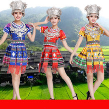 Classical traditional chinese dance costumes for women miao hmong clothes dai costume china national clothing