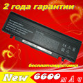 Bateria do portátil para samsung aa-pb2nc3b aa-pb2nc6b pb4nc6b aa aa-aa pb6nc6b pl2nc9b np-p50 np-p60 np-r45 np-r65 np-r70 np-r40