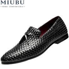 MIUBU Shoes Men Pigskin slip-on Loafers Genuine Leather Massage Superstar 2019 New Breathable Solid Zapatos Hombre