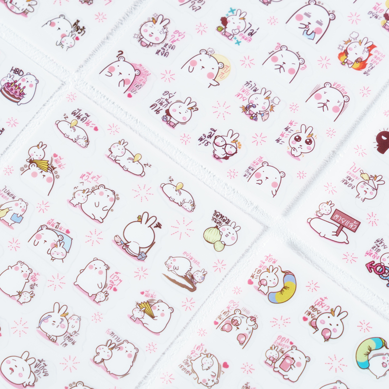 6 Sheets/pack White Bear Adhesive Stickers Decorative Album Diary Stick Label Paper Hand Account Decor Stationery Stickers