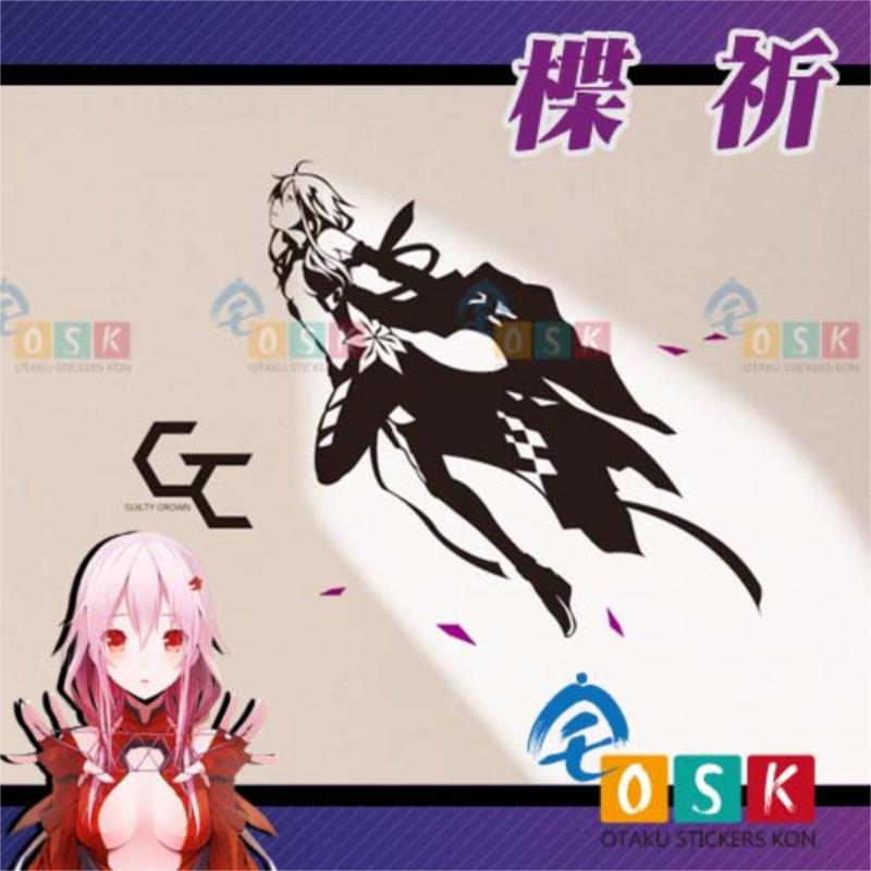 Evil the crown of the title of the wall stickers posted LOGO title stickers song Ji Ji sauce sister cartoon game pain car sticke