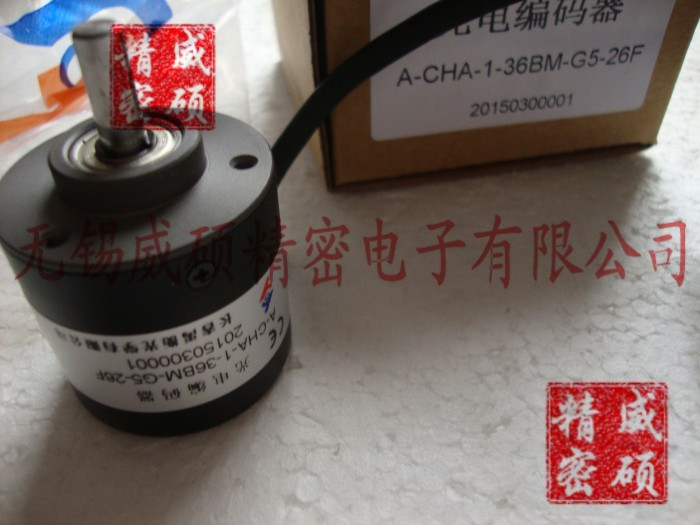 Changchun Yu Heng Encoder A-CHA-1-36BM-G5-26F an optical encoder 360 pulse Axis 6 An outer diameter of 38 new original