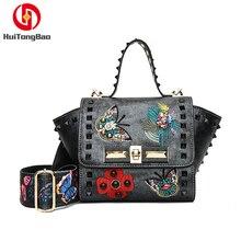 Fashion Womens Bag Four Seasons Wild Flip Embroidery Brick Color Shoulder Strap Handbag Crossbody Bags for Women