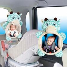 Детские Задние Зеркала для наблюдения, безопасное автомобильное заднее сиденье, детское легкое зеркало для просмотра, регулируемый полезный милый монитор для младенцев, для детей ясельного возраста