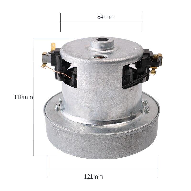 220V 1200W universal vacuum cleaner motor parts 121mm diameter of household vacuum cleaner for philips FC8202