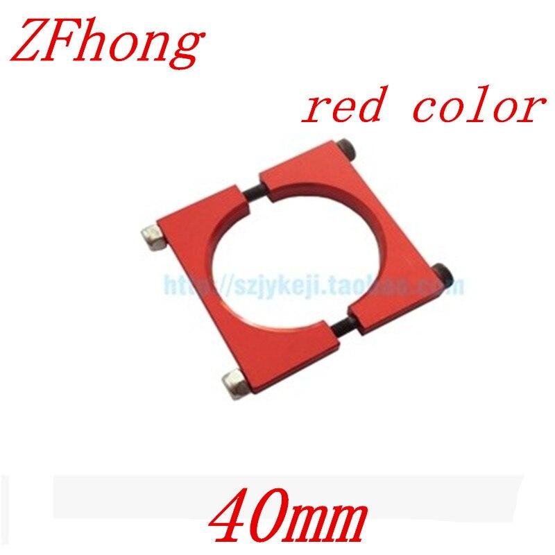 2 ensembles 40mm couleur rouge en fibre de carbone tube pince CNC en aluminium tube pince2 ensembles 40mm couleur rouge en fibre de carbone tube pince CNC en aluminium tube pince