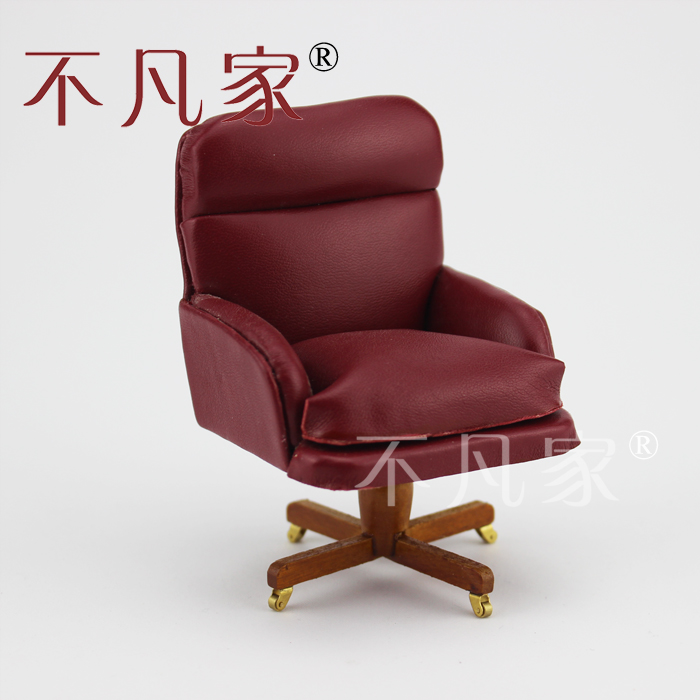 Leather Chair Care leather chair care promotion-shop for promotional leather chair