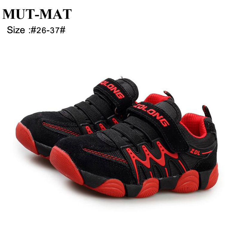 Children's Leather Sports Shoes Casual Boy's Casual  Shoes Girl's Sports Style Shoes