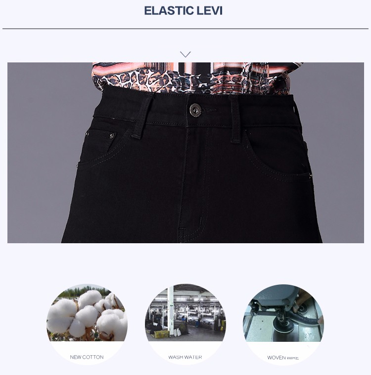 eb77234359d45 ... black female skinny pencil pants 9769. There may be different buttons  due to different production batches of factory,hope you know it or contact  us ...