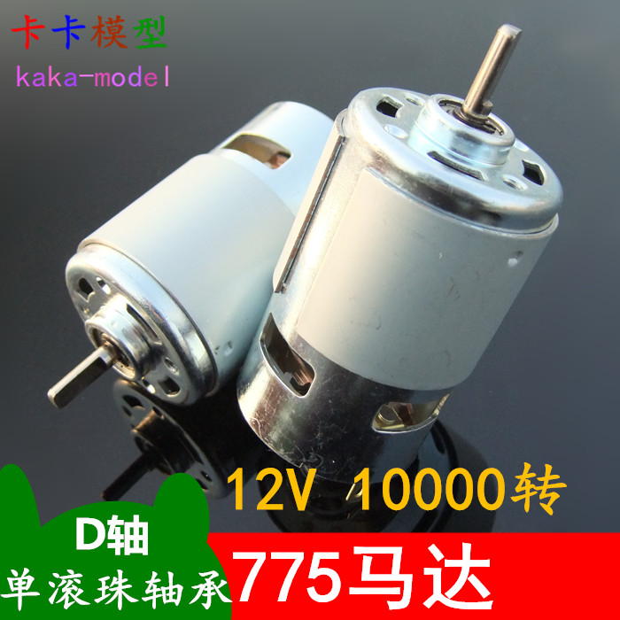 Dc 12v 10000rpm Front Ball Bearings High Power High Speed Motor Power Tools Diy Accessories
