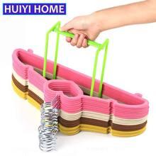 HUIYI HOME Clothes Hanger Storage Racks Household Useful Finishing Shelf EGA051