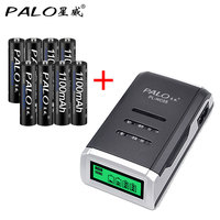 4 Slots New Type Fast Charger LCD Smart Intelligent Battery Charger 8pcs 1100mah Low Self