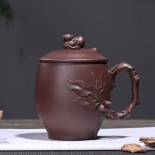 PINNY 350ml Yixing Purple Clay