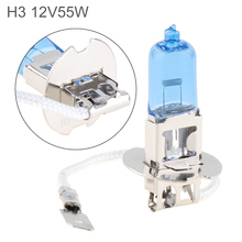 12V H3 55W Car Fog Bulb White Light Car Xenon Halogen Lamp 2500K Super Bright Auto Front Headlight