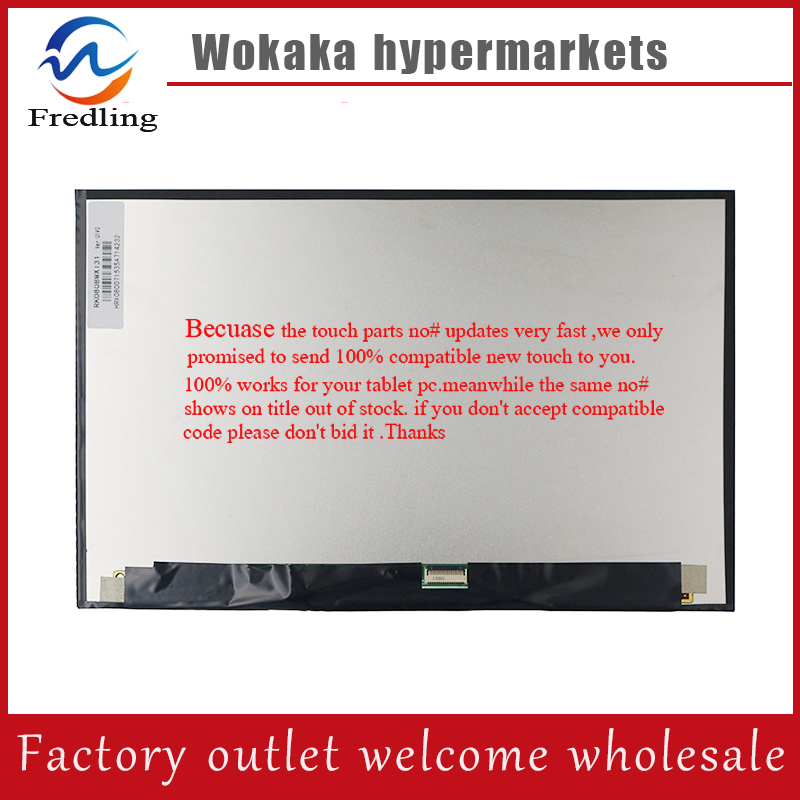 Free shipping original and New 8inch LCD screen BP080WX7-100 BP080WX7 for CUBE U27GTS talk8 tablet pc 1280*800