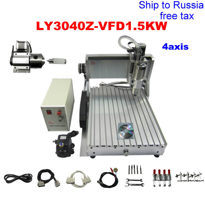 LY 3040Z-VFD1.5KW 4 axis already assembled CNC router 1.5KW VFD water cooling spindle+rotational axis to Russia free tax russia tax free cnc woodworking carving machine 4 axis cnc router 3040 z s with limit switch 1500w spindle for aluminum