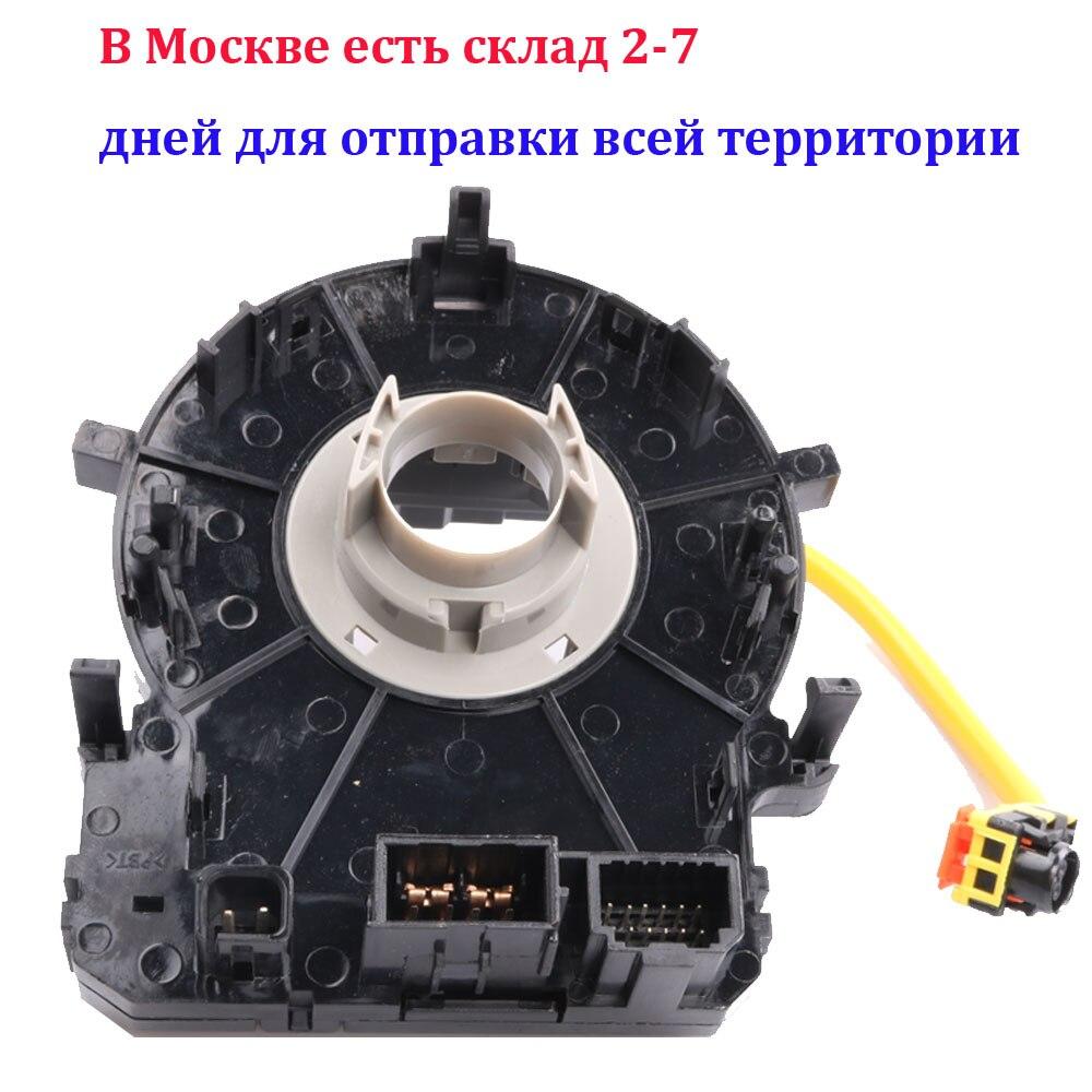 Interrupteur combiné rotatif avec roue chauffante pour Kia K5 Optima 2011-2013 pour Hyundai i40 2011-