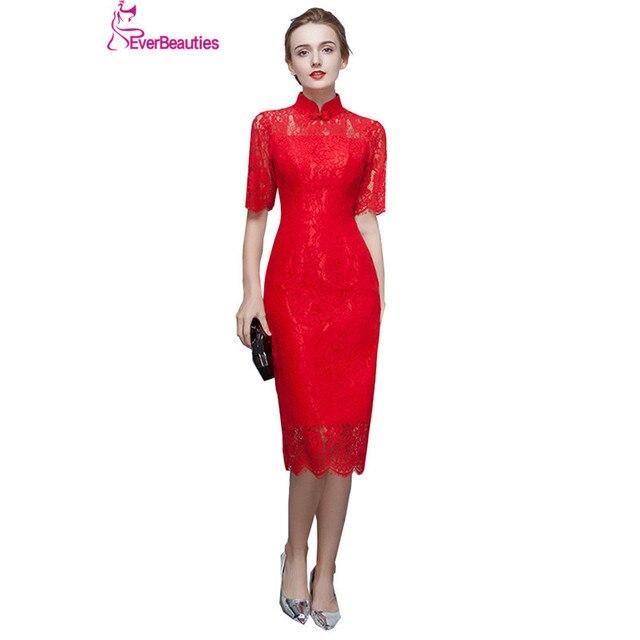 Rote Spitze Kurze Abendkleider 2018 High Neck Halbarm Backless Robe ...