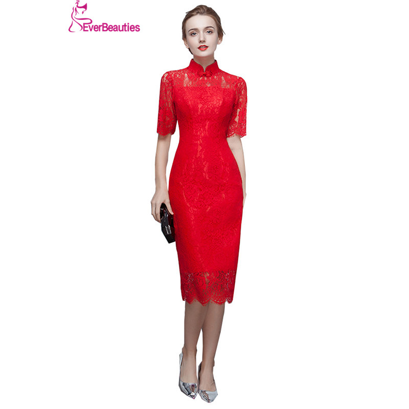 various colors a9892 6c387 US $65.0 20% OFF|Rote Spitze Kurze Abendkleider 2019 High Neck Halbarm  Backless Robe De Soiree Abendkleider abendkleider Prom Party Kleider-in ...